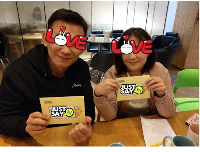 恭喜黃先生、蔡小姐配對成功