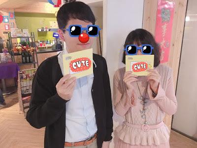 恭喜黃小姐 & 呂先生配對成功