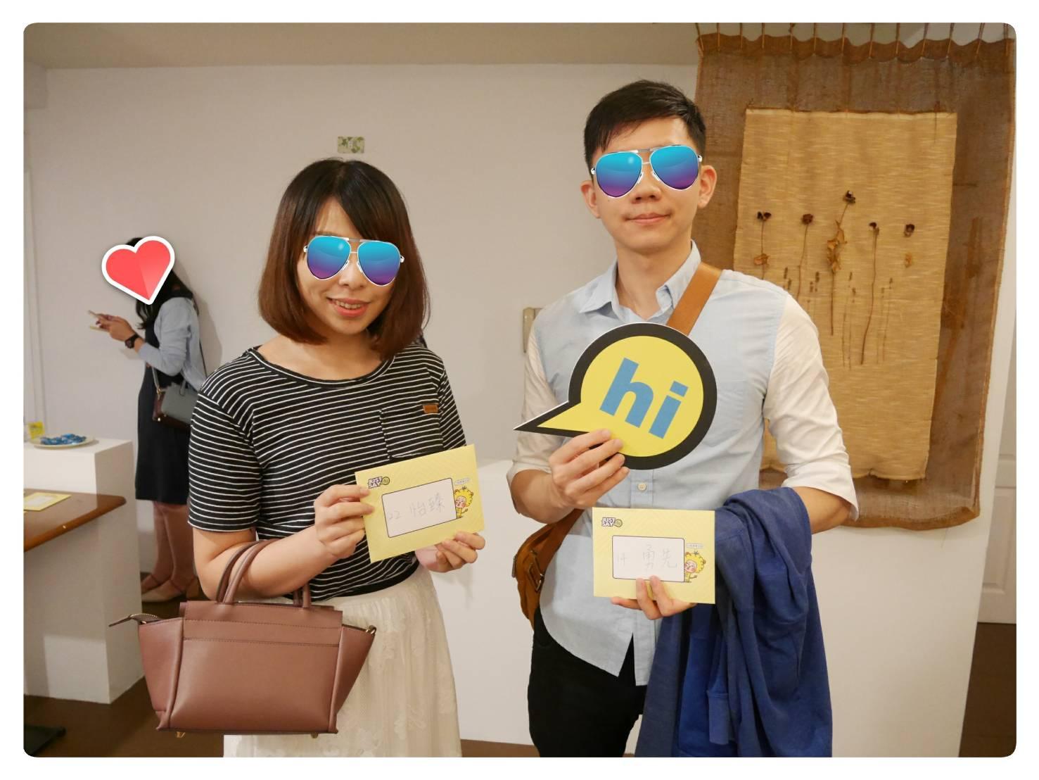 恭喜賴先生、陳小姐配對成功!