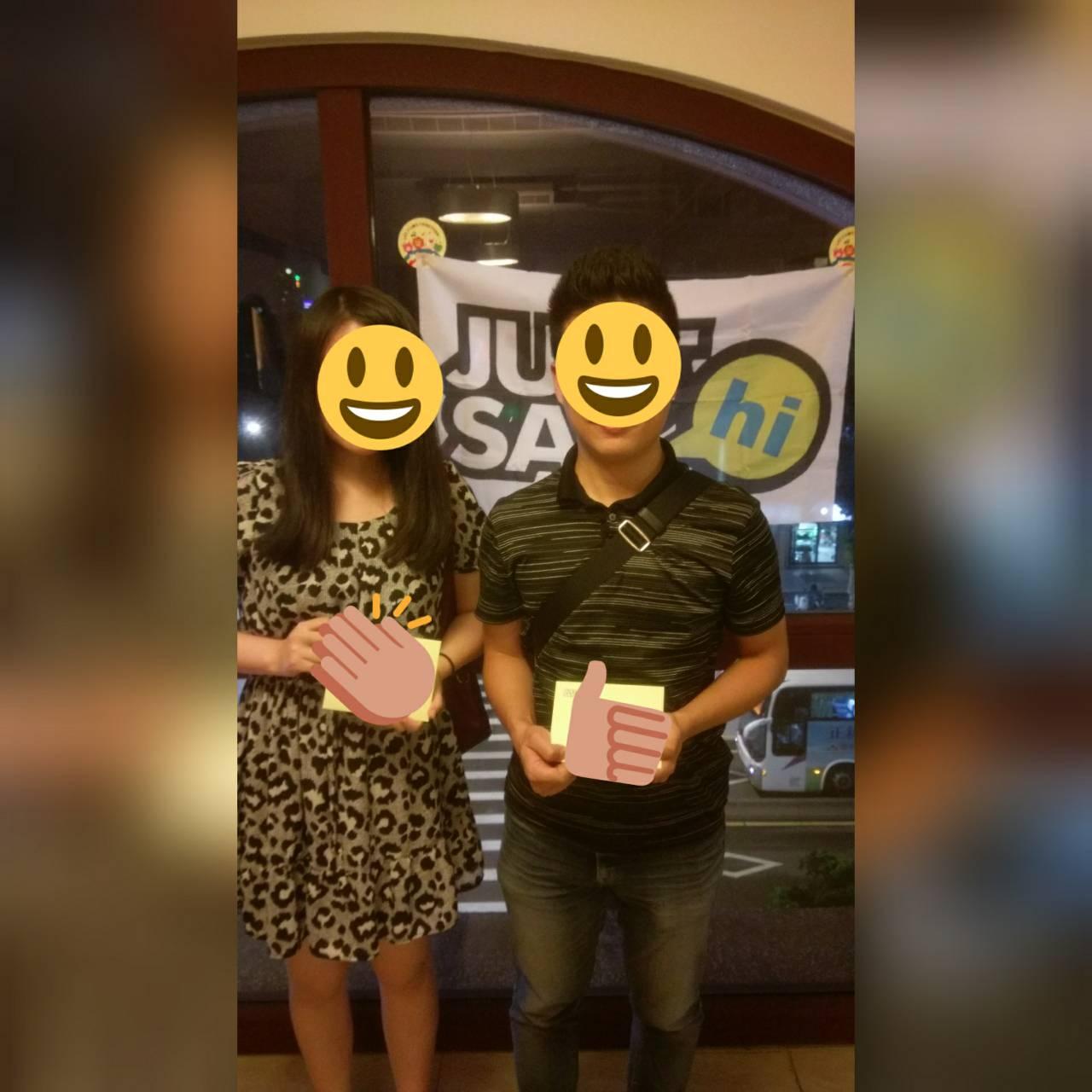 恭喜舒小姐、劉先生配對成功!