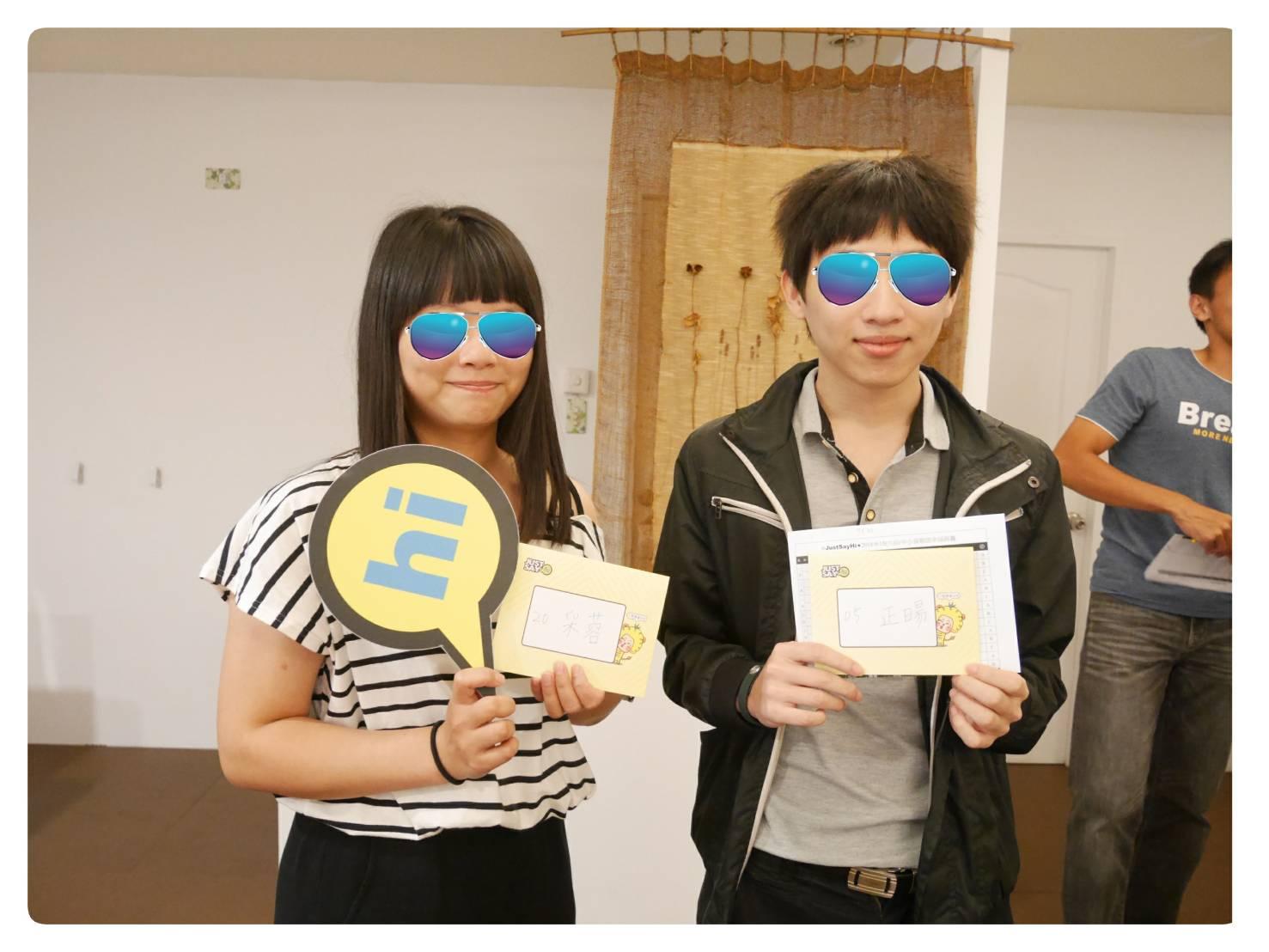 恭喜蕭先生、李小姐配對成功!