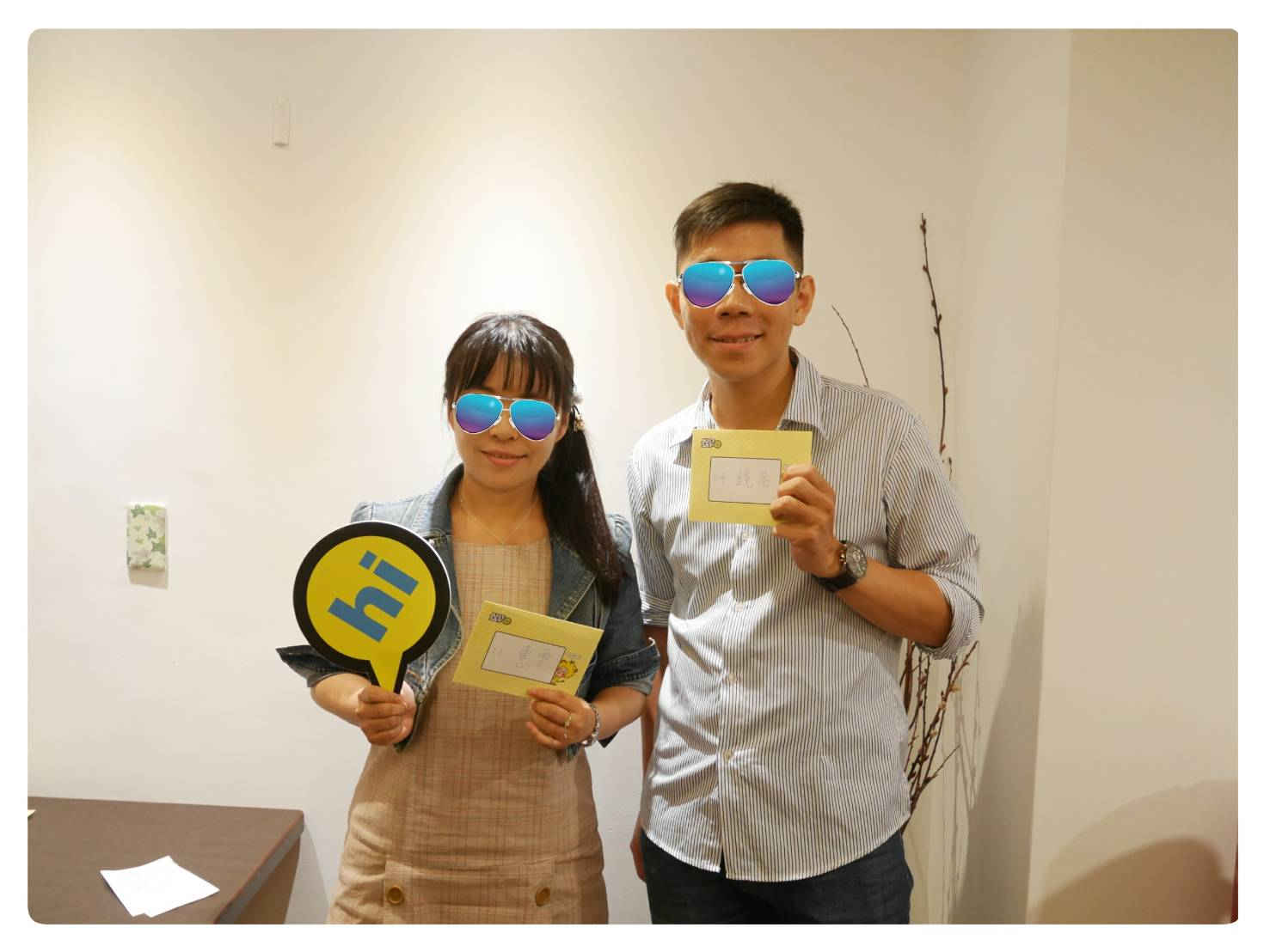 恭喜陳先生、林小姐配對成功!
