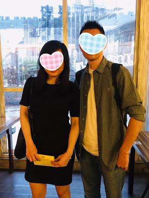 恭喜郭先生、王小姐配對成功