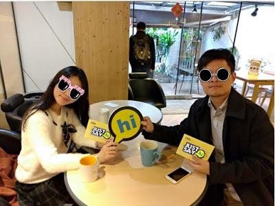 恭喜郭小姐 & 張先生配對成功