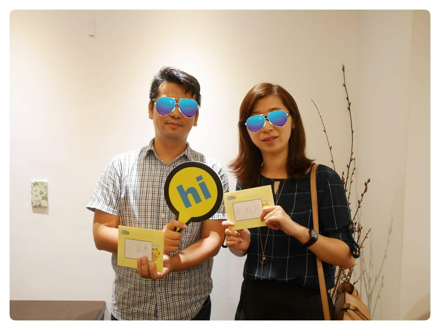 恭喜英先生、吳小姐配對成功!